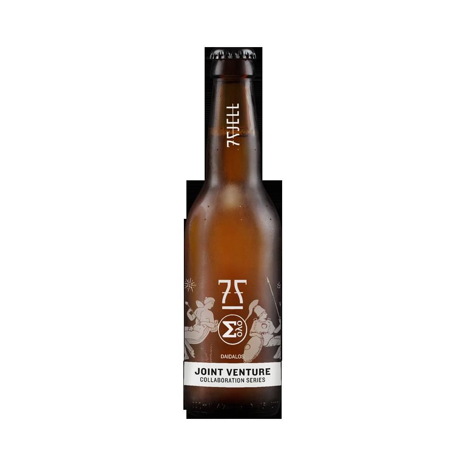7Fjell Bryggeri Daidalos 33cl